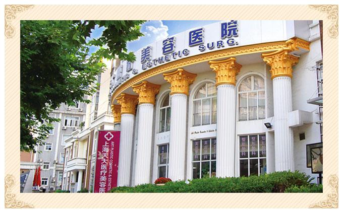 上海天大光微5C祛斑美白术案例