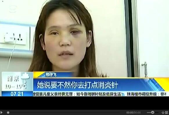 女子割双眼皮被切掉上睑提肌了