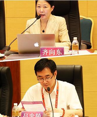 """""""中国整形美容协会精准与数字医学分会""""筹备会议召开"""