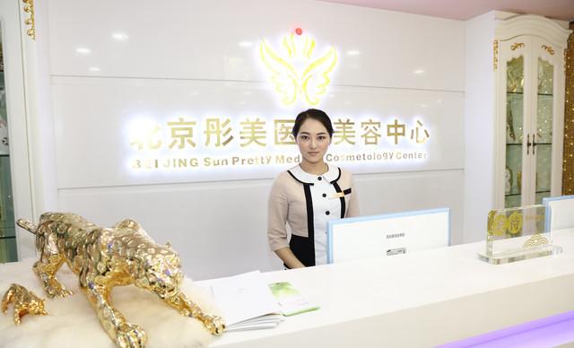 北京彤美韩式无痕开眼角手术案例