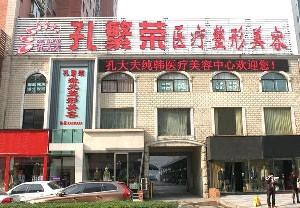 洛阳孔繁荣韩式分层立体吸脂手术案例