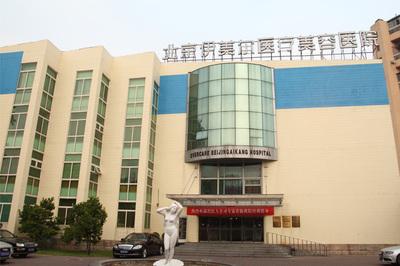 北京伊美尔鼻部综合整形手术案例