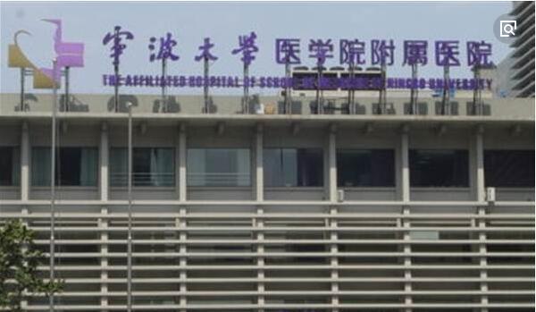 宁波大学医学微创双眼皮案例