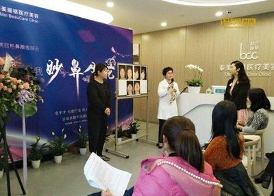 北京泰美丽格光纤V脸童颜手术案例