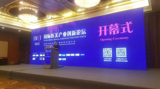 """""""互联网+医美""""行业规范指南(草案)在沪出台"""