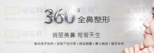 2019年广州鼻整形医生口碑及价格问答汇总
