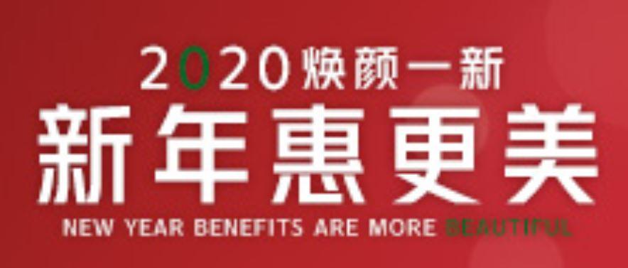 无锡苏亚2020焕颜一新