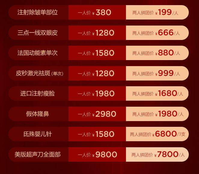 杭州格莱美12月年终感恩钜惠活动