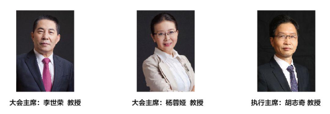 2020中华医学会第十七次医学美容学术大会