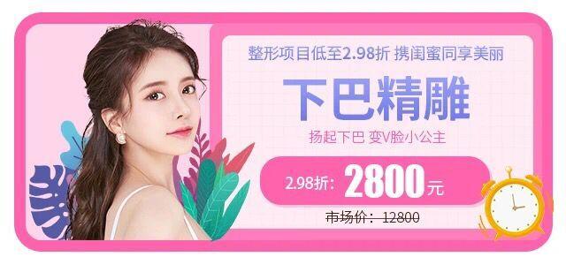 深圳非凡医疗美容医院5月美丽返场季