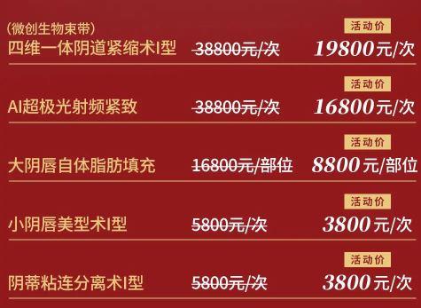 北京联合丽格9月品牌月优惠