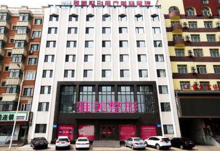 哈尔滨雅美怎么样?如何引领龙江医美行业走向新高度