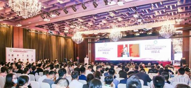 第十二次医学美容学学术会议在广州举行