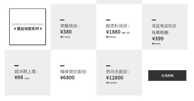 深圳阳光整形美容医院11月优惠购美狂欢节