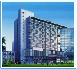 海南医学院附属医院整形美容科医院大楼