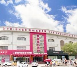 郑州集美美容医院医院外观