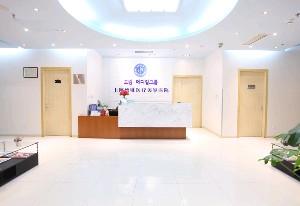 上海德琳医疗美容医院上海德琳医疗美容医院