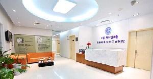 上海德琳医疗美容医院医院大厅