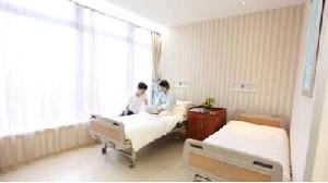 上海德琳医疗美容医院医院病房